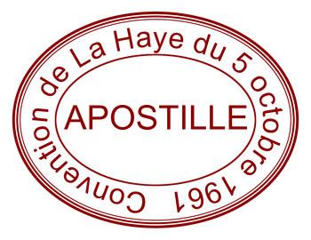 apostille1 - Апостил | Marchela.bg - преводи и легализация